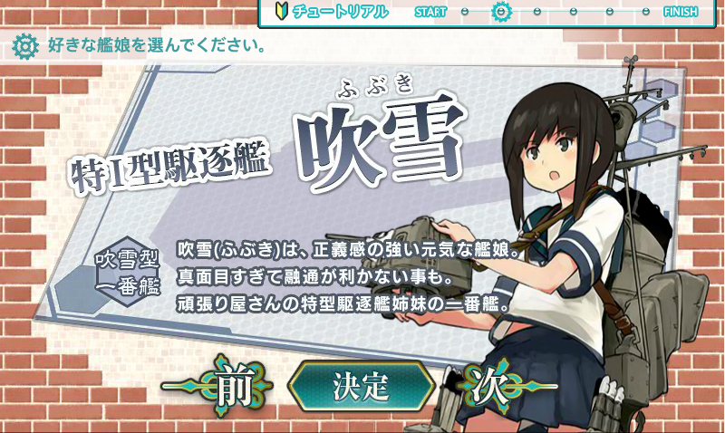 kancolle002.png