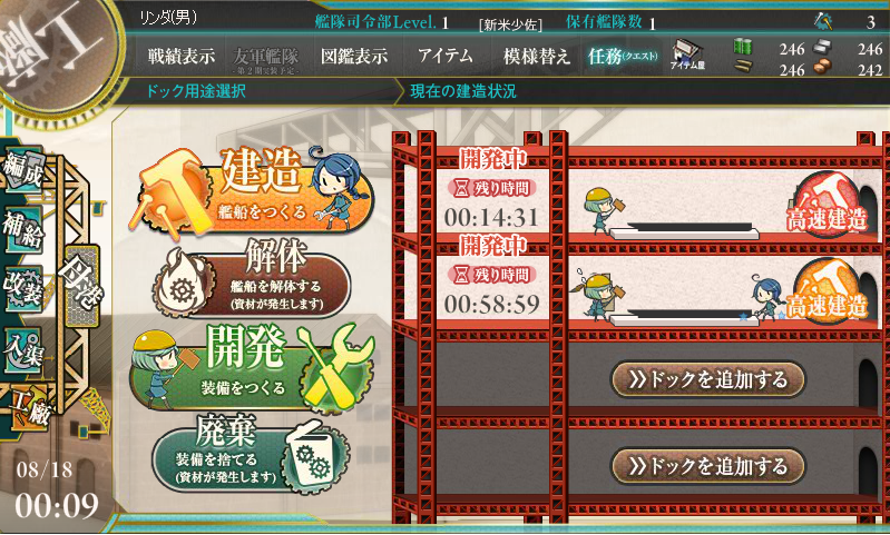 kancolle003.png