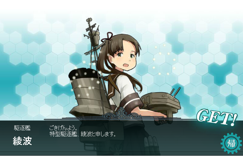 kancolle004.png