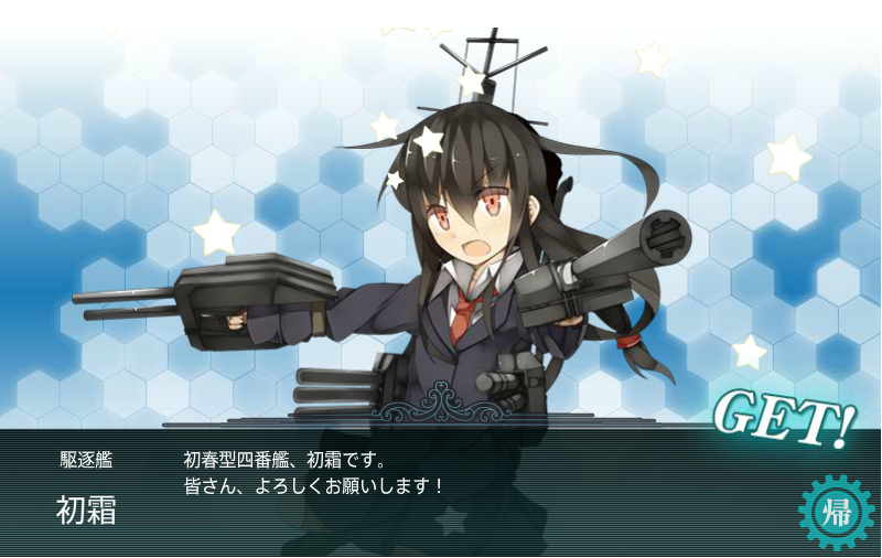 kancolle008.png