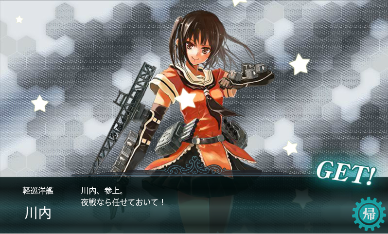 kancolle009.png