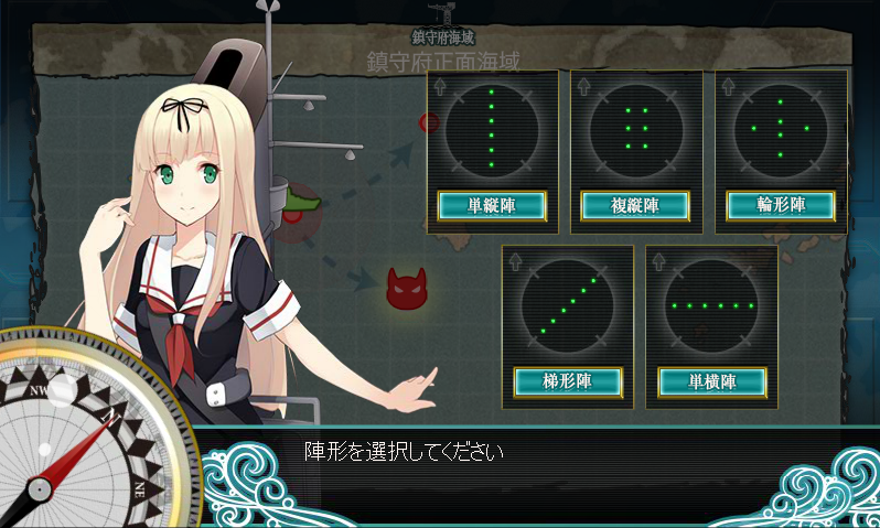 kancolle011.png