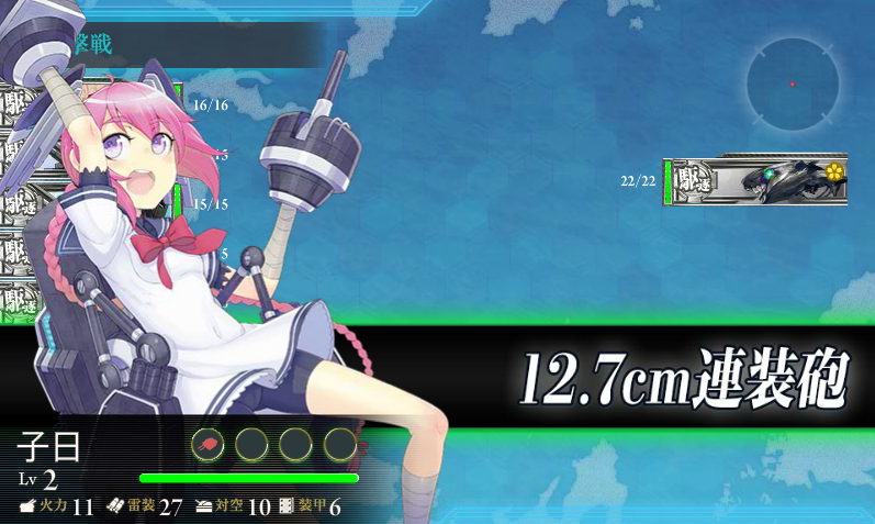 kancolle012.png