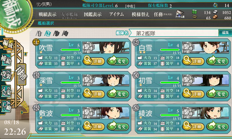 kancolle013.png