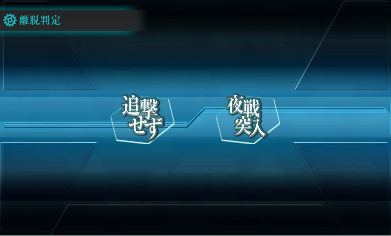 kancolle015.png