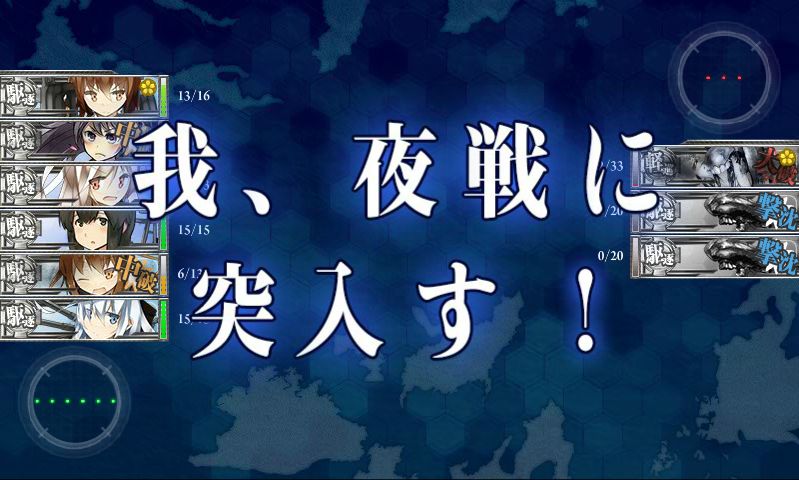 kancolle016.png