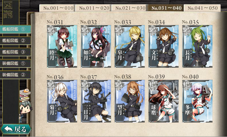 kancolle019.png