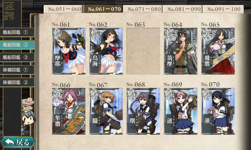 kancolle020.png