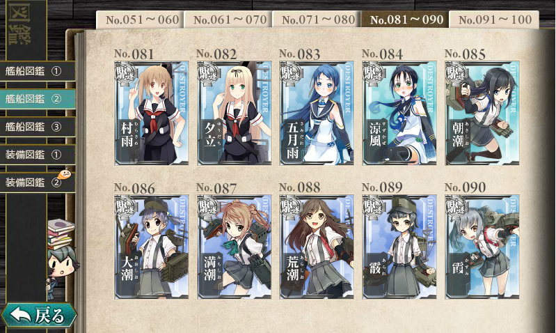 kancolle022.png