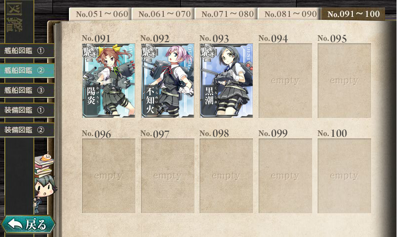 kancolle023.png