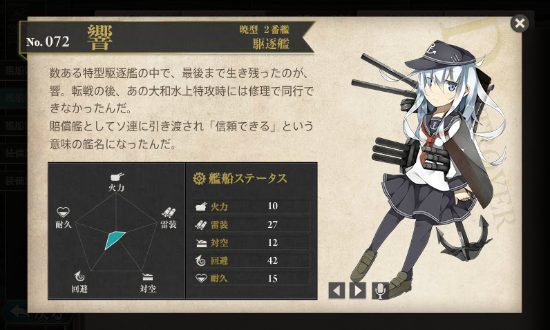 kancolle26.png
