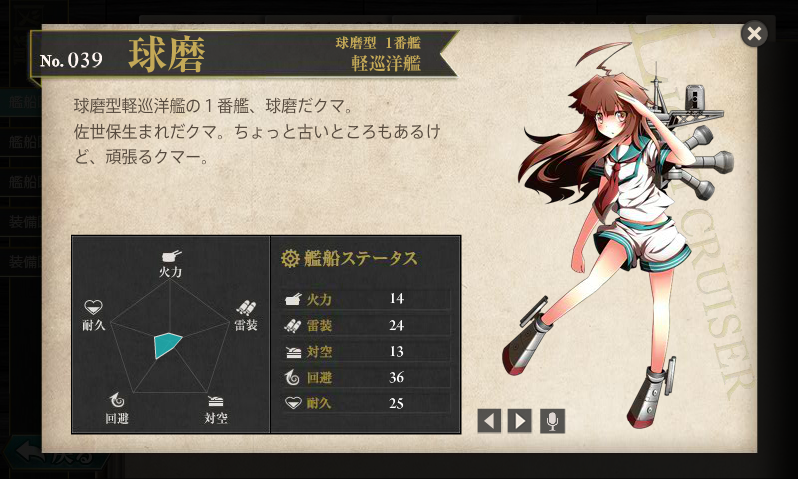 kancolle27.png