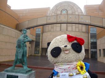 ばぶちゃん釧路市立博物館にて