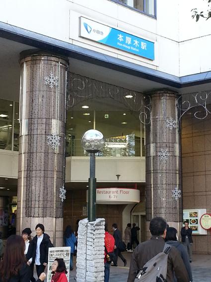 20141114_122144.jpg
