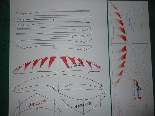 DSCN7526.jpg