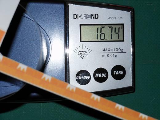 DSCN9164.jpg