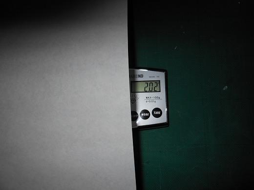 DSCN9506.jpg