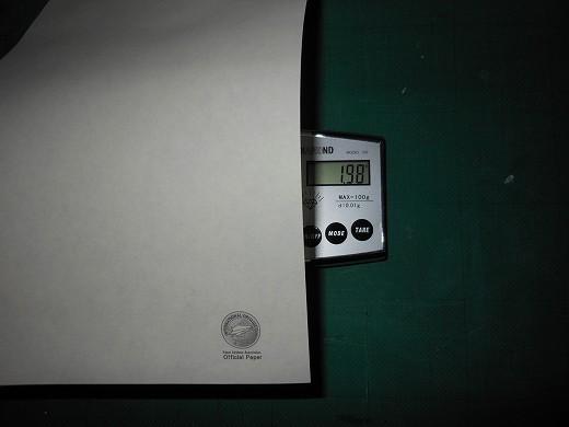 ハート 折り紙:折り紙飛行機スカイキング-obihiropac.blog.fc2.com