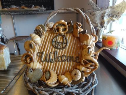 ブログ用飾りパン