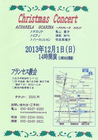 001_20131025185824bc5.jpg