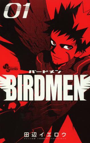 birdmen1.jpg