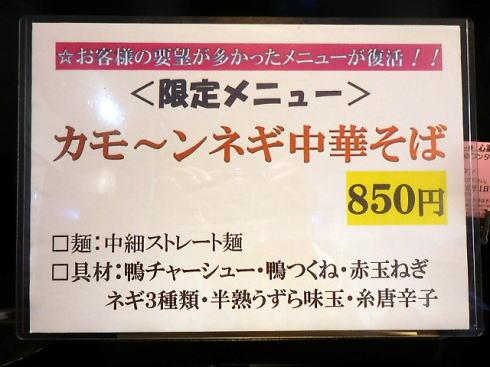 PA144608.jpg