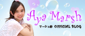 aya_marsh_link_banner.jpg