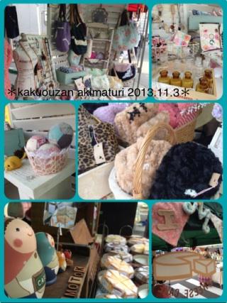 2013.11.2覚王山秋祭り