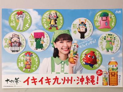 140204_asahi03_poster.jpg