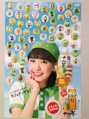 140204_asahi04_poster.jpg