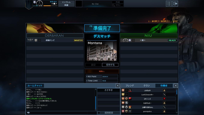 screenshot_082.jpg