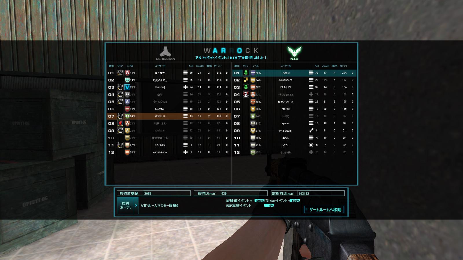 screenshot_110.jpg