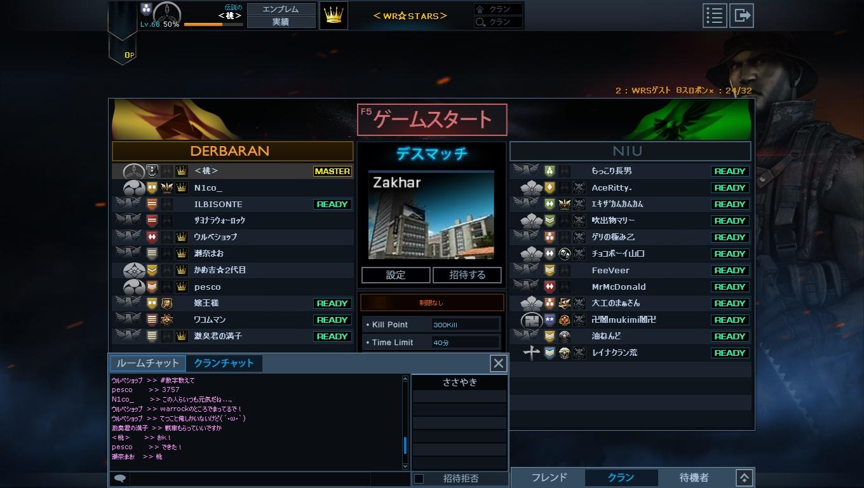 screenshot_114.jpg