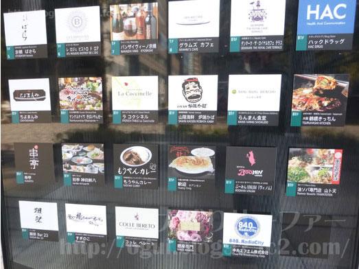 もうやんカレー京橋店カレー食べ放題ビュッフェランチ006
