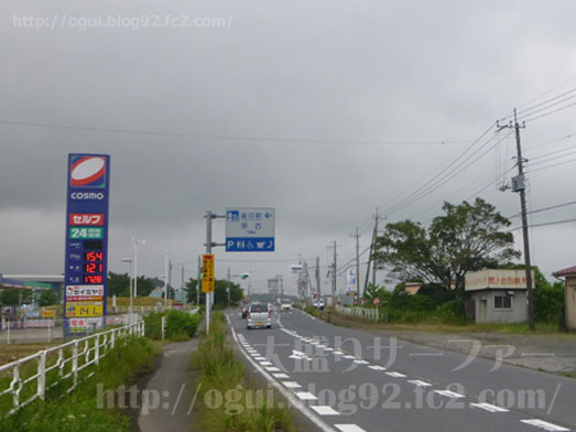 道の駅多古向かい山川食堂で500円かつ丼002