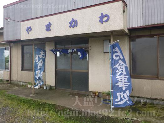 道の駅多古向かい山川食堂で500円かつ丼004