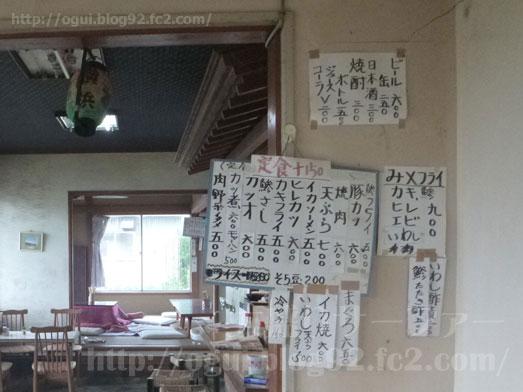 道の駅多古向かい山川食堂で500円かつ丼008
