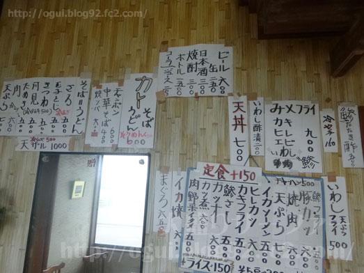 道の駅多古向かい山川食堂で500円かつ丼009