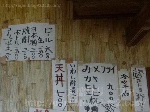 道の駅多古向かい山川食堂で500円かつ丼011