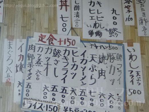 道の駅多古向かい山川食堂で500円かつ丼012