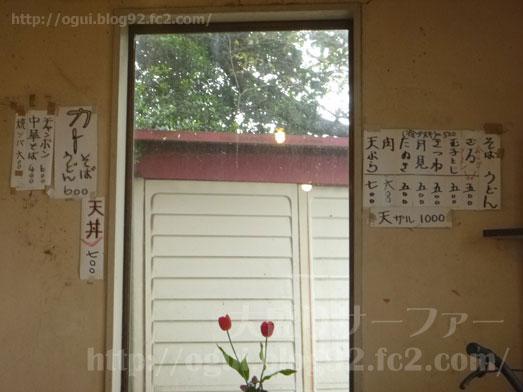 道の駅多古向かい山川食堂で500円かつ丼013
