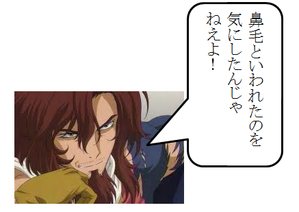 20140125-02.png
