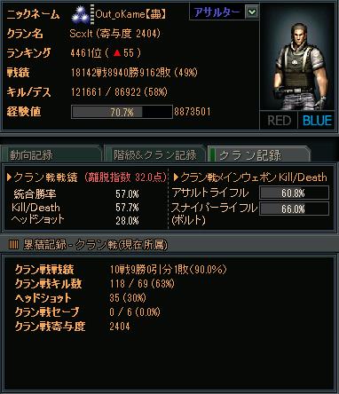 9c142f80ed43e1178c9e3a6717c61a3d.png