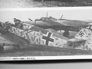 Bf109E_2.jpg