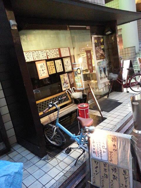 コピー ~ zenkichi_140