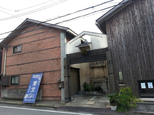 fujiokasyuzou_002.jpg