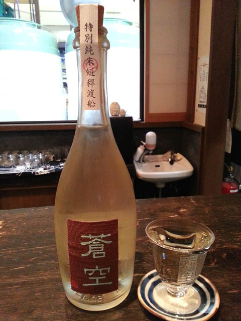 fujiokasyuzou_009.jpg