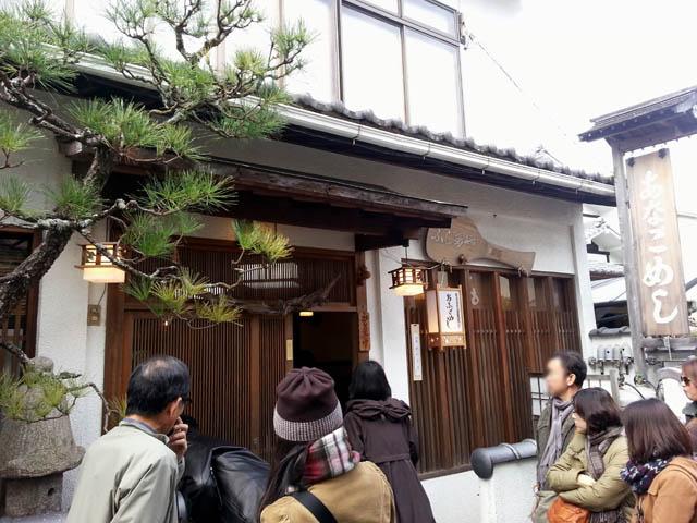 fujitaya_002.jpg