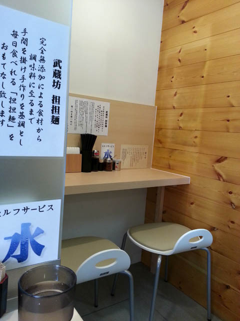 musashibou_yokogawa_002.jpg