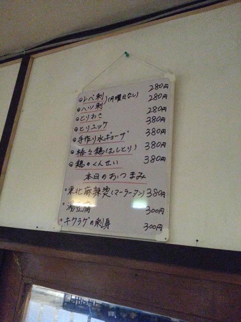 saku_010.jpg